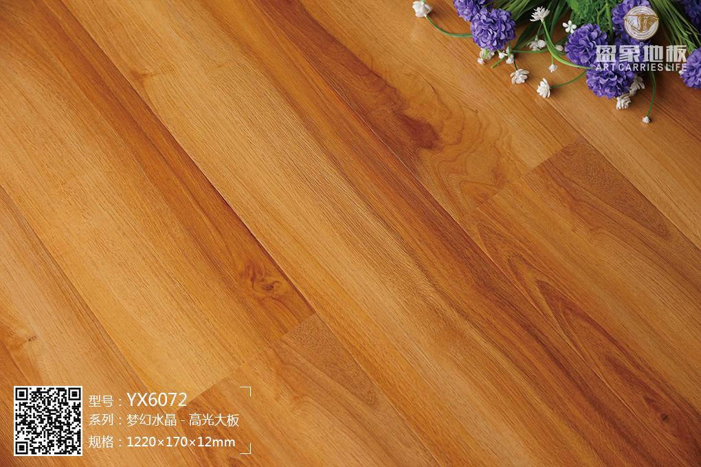 木地板品牌排名