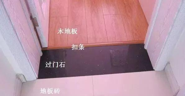 地板装修方法